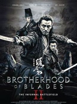 poster Brotherhood of Blades 2